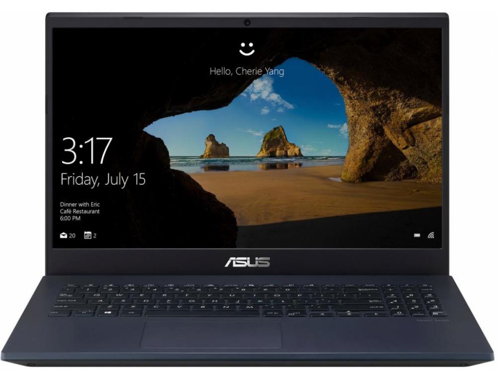 Displej notebooku Asus X543MA